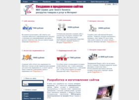 Seo-site.biz thumbnail
