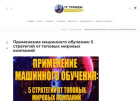 Seo-sport.ru thumbnail