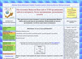 Seo.matrixplus.ru thumbnail