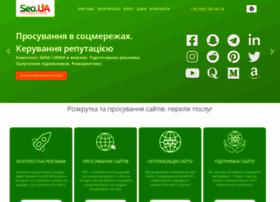Seo.ua thumbnail