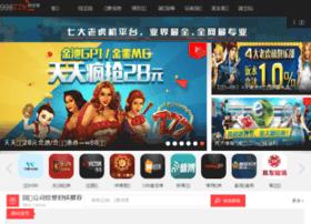 Seobeijing.net thumbnail
