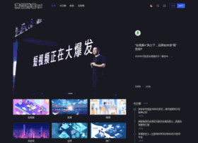 Seoboy.com.cn thumbnail