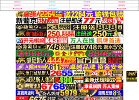 Seoclub.net thumbnail