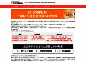 Seoconbini.jp thumbnail