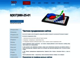 Seodrift.ru thumbnail