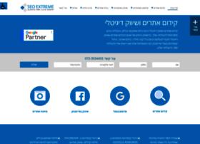 Seoextreme.co.il thumbnail