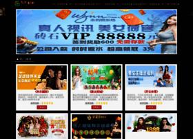 Seohikaku.net thumbnail