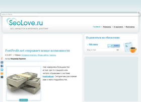 Seolove.ru thumbnail
