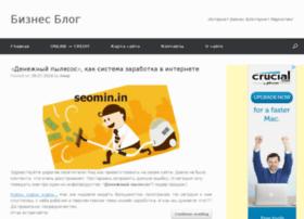 Seomin.in thumbnail
