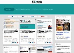 Seomode.jp thumbnail