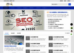 Seopower.cn thumbnail