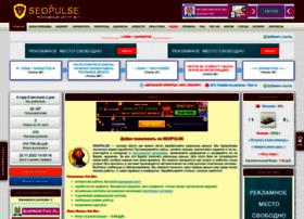 Seopulse.net thumbnail