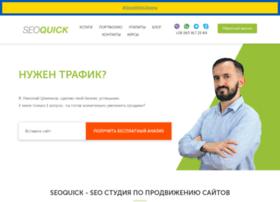 Seoquick.ru thumbnail