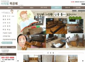 Seorabul.kr thumbnail