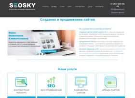 Seosky.su thumbnail