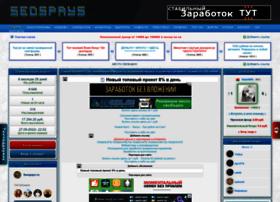 Seospays.ru thumbnail
