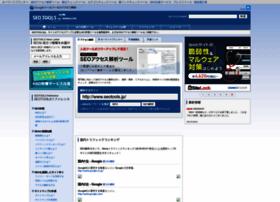 Seotools.jp thumbnail