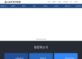 Seoulgo.net thumbnail