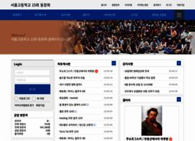 Seoulgo15.kr thumbnail