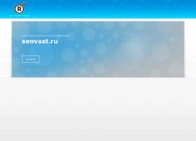 Seovast.ru thumbnail