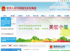 Sepa.gov.cn thumbnail