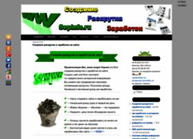 Sepinfo.ru thumbnail