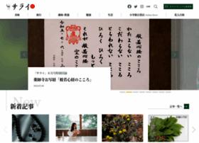 Serai.jp thumbnail