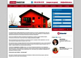 Serbiainvest.ru thumbnail