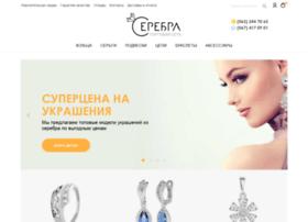 Serebra.ua thumbnail