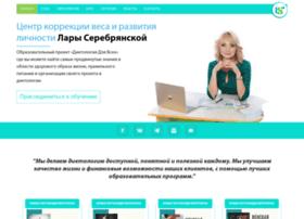 Serebryanskaya.com thumbnail