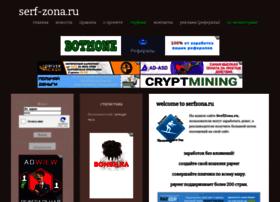 Serf-zona.ru thumbnail
