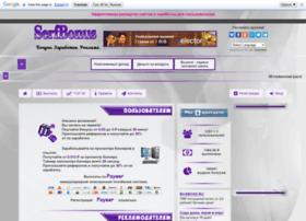 Serfbonus.ru thumbnail