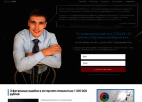 Sergeyyakunin.ru thumbnail