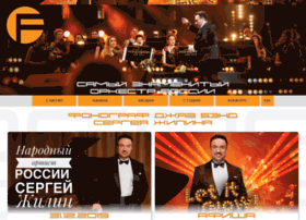 Sergeyzhilin.ru thumbnail