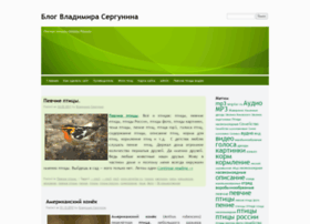 Sergvlar.ru thumbnail