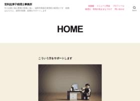 Seri-tax.jp thumbnail