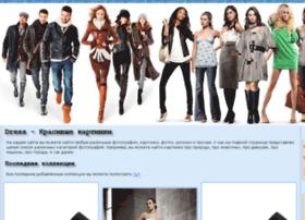 Serial-img.ru thumbnail