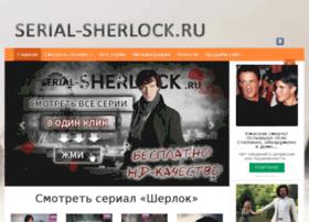 Serial-sherlock.ru thumbnail