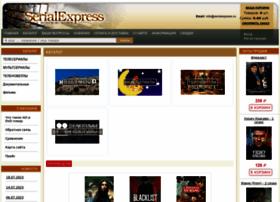 Serialexpress.ru thumbnail