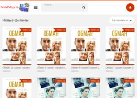 Serialmega.ru thumbnail