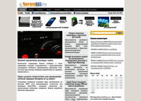 Series60.ru thumbnail