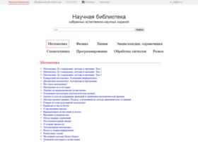 Sernam.ru thumbnail