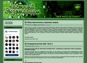 Serpentes.ru thumbnail