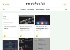Serpuhovich.ru thumbnail