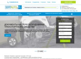 Sertauto.ru thumbnail