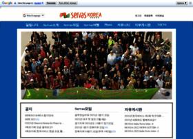 Servas.or.kr thumbnail