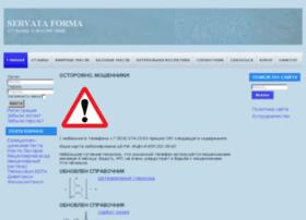Servataforma.ru thumbnail