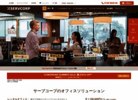 Servcorp.co.jp thumbnail