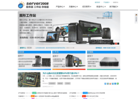 Server2008.cn thumbnail