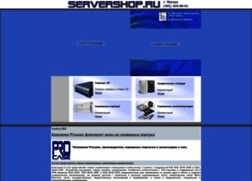 Servershop.ru thumbnail